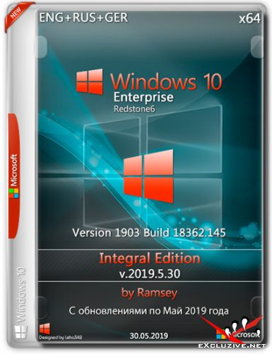 Windows 10 Enterprise x64 1903 Integral Edition v.2019.5.30 (ENG+RUS+GER)