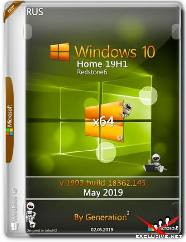 Windows 10 Home x64 19H1 18362.145 May 2019 by Generation2 (RUS)