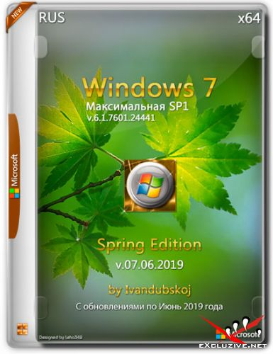 Windows 7 Максимальная SP1 x64 Spring Edition by Ivandubskoj v.07.06.2019 (RUS)