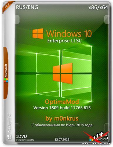Windows 10 Enterprise LTSC x86/x64 OptimaMod by m0nkrus (RUS/ENG/2019)