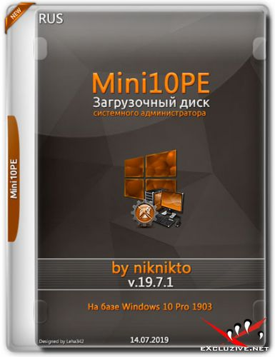 mini10PE by niknikto v.19.7.1 (RUS/2019)