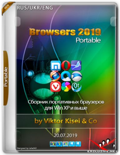Browsers 2019 Portable by Viktor Kisel & Co 20.07.2019 (RUS/UKR/ENG)