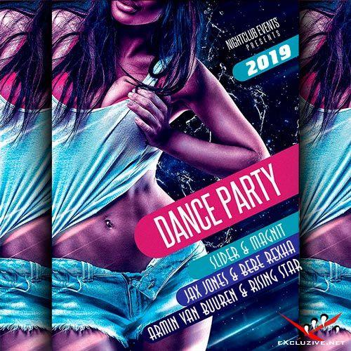 Dance Party 2019 (2019)