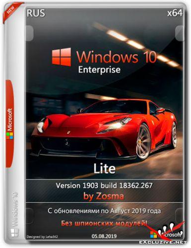 Windows 10 x64 Enterprise Lite 1903.18362.267 by Zosma (RUS/2019)
