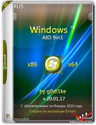 Windows 7 SP1 x86/x64 AIO 9in1 by g0dl1ke v.20.01.17 (RUS/2020)