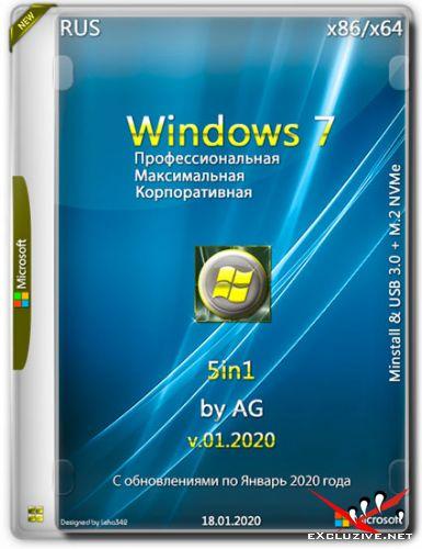 Windows 7 x86/x64 5in1 MInstAll & USB 3.0 + M.2 NVMe by AG v.01.2020 (RUS)